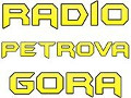 RADIO PETROVA GORA
